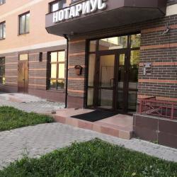 Нотариальная контора Безуглова Светлана Александровна