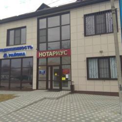 Нотариальная контора Беспалова Анна Николаевна