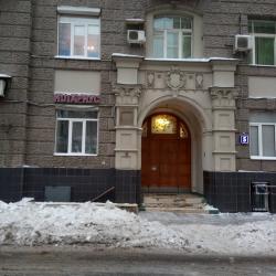 Нотариальная контора Бибишева Амалия Романовна