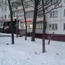 Нотариальная контора Блинова Наталья Владимировна