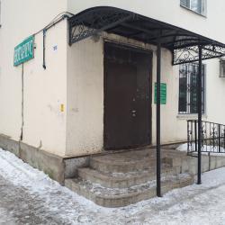 Нотариальная контора Бурцев Дмитрий Игоревич
