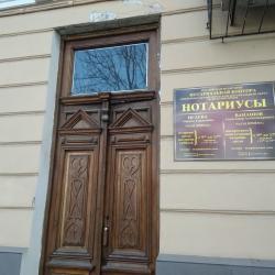 Нотариальная контора Ванашов Александр Александрович