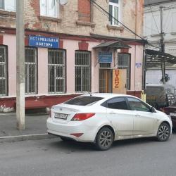 Нотариальная контора Айгунова Султан-Патимат Салмановна