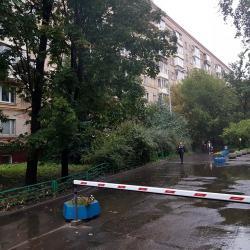 Нотариальная контора Аксенова Наталия Витальевна