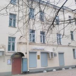 Нотариальная контора Александрова Ирина Игоревна