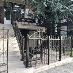Нотариальная контора Анисина Елена Ивановна