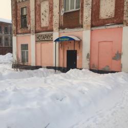 Нотариальная контора Ануфриева Ирина Валентиновна