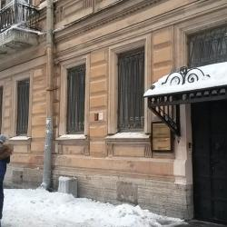Нотариальная контора Арчугова Татьяна Анатольевна
