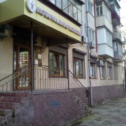 Нотариальная контора Асватурова Анаид Семеновна